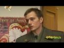 Кремлевские курсанты 140 online-video-cutter 1