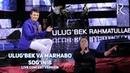 Ulug'bek Rahmatullayev va Marhаbo Sog'inib Улугбек ва Мархабо Согиниб live concert version