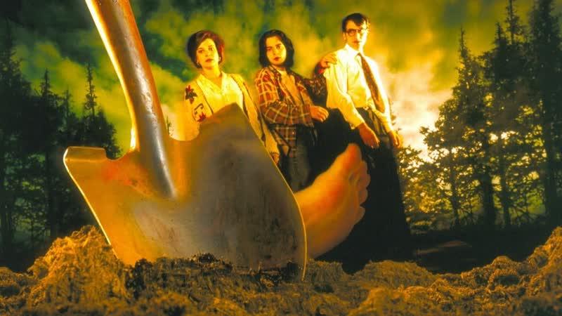 Неглубокая могила / Shallow Grave . 1994. 1080р Перевод Екатеринбург Арт. VHS