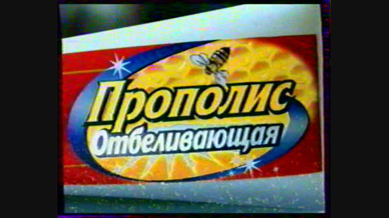 Фрагмент эфира (Первый канал, 1 апреля 2005) 2
