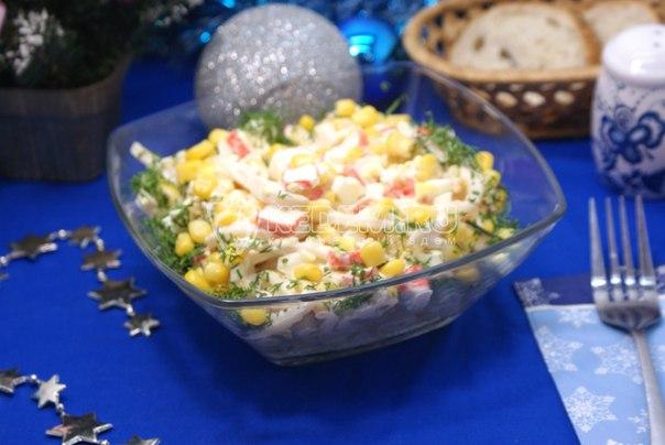 Салат с кальмарам
