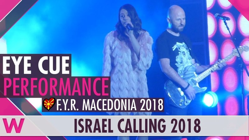 Eye Cue Lost and Found (F.Y.R. Macedonia 2018) LIVE @ Israel Calling 2018