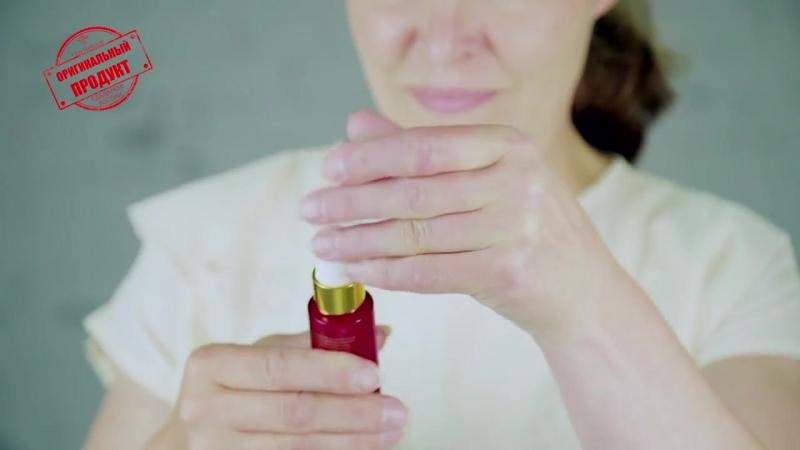 Сыворотка Тенториум c пчелиным ядом и пептидом Royal Epigen