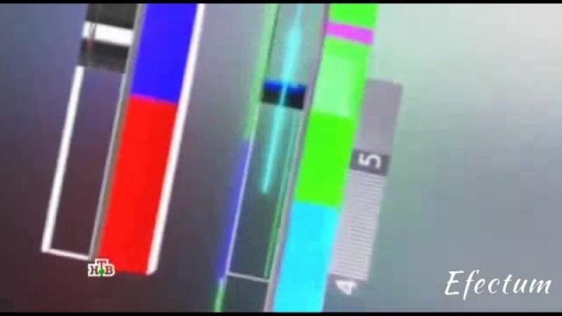 Заставка рекламы НТВ наоборот