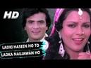 Ladki Haseen Ho To Ladka Naujawan Ho | Asha Bhosle, Kishore Kumar | Samraat Songs | Jeetendra