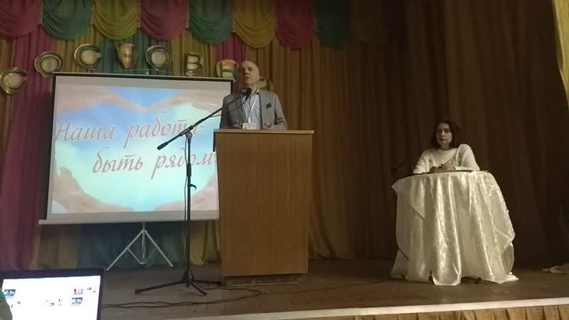 Собрание работников социальной защиты Ступинского района