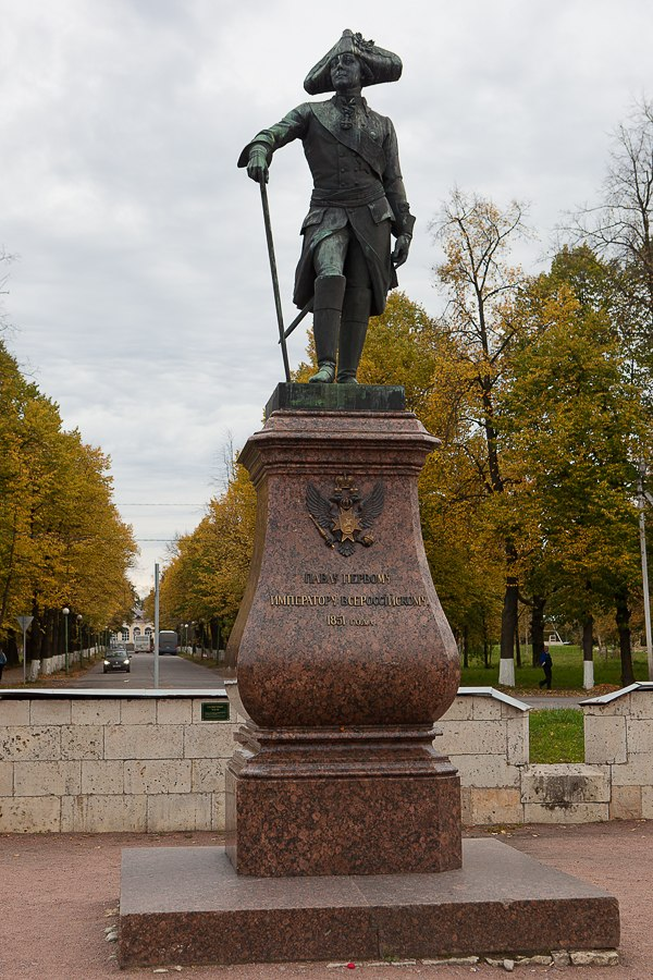 Гатчина Памятник Павлу I
