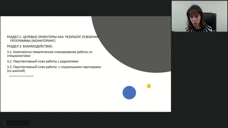 Miklyaeva_konstruktor_programm