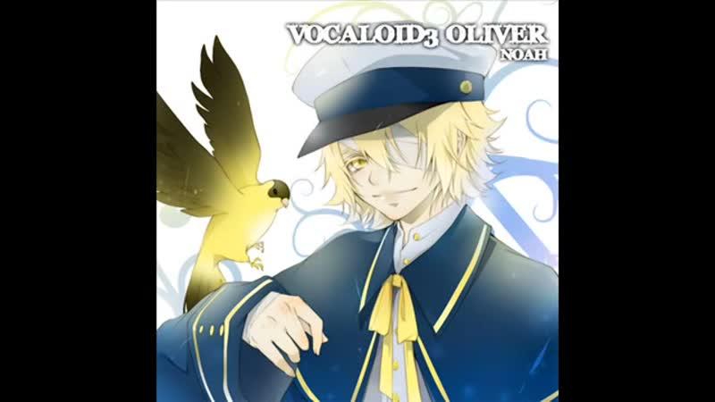 Vocaloid Oliver paparazzi