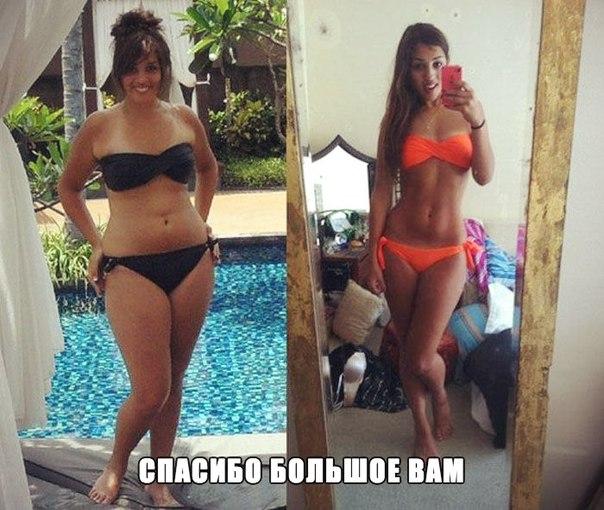истории похудения на правильном питании видео