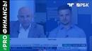 TeleTrade на РБК - PROФинансы, 18.06.2018