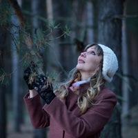 Вера Алексеенко