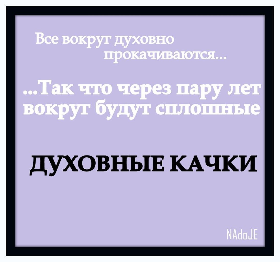 https://pp.vk.me/c403521/v403521447/2da2/RBVyGKlCu-E.jpg