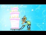 [v-s.mobi]Дед танцует стриптиз в стрингах. Анимационная открытка с днем рождения.720p-1.mp4