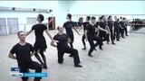 Впервые за 30 лет ансамбль народного танца имени Файзи Гаскарова отправится на гастроли в Удмуртию