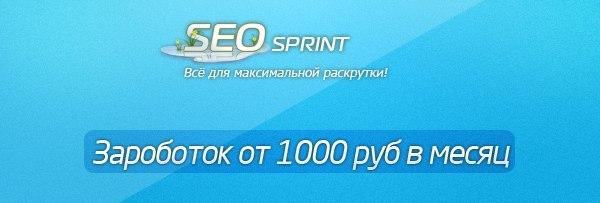 Работа в москве через интернет