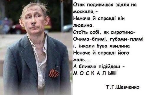 Задержан диверсант, который пытался подорвать железную дорогу в Харькове, - СБУ - Цензор.НЕТ 6532