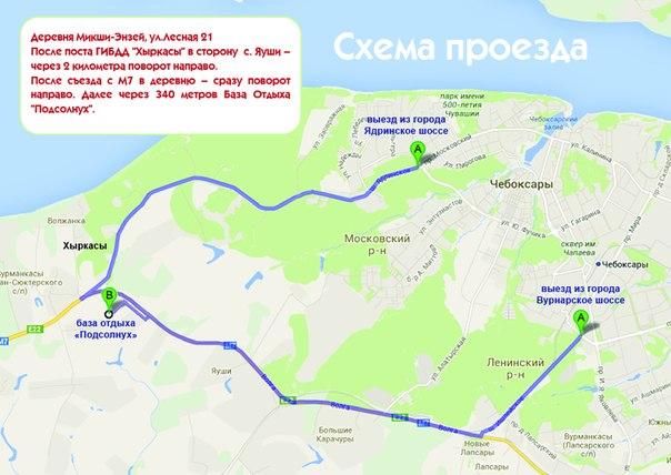 maps.yandex.ru/org/1208400062/