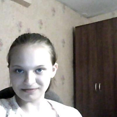 Елена Дедущенко, 10 марта 1996, Брянск, id212584446