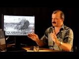 Искажение истории. Часть 3. Технологии