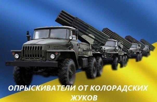 Луганские пограничники держат оборону уже более 13 часов: террористы продолжают вести шквальный огонь - Цензор.НЕТ 4169