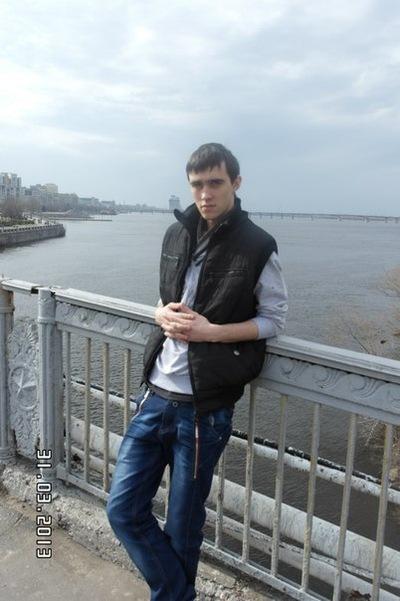 Дмитрий Кондратенко, Днепропетровск, id141108879