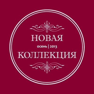 Интерьерная Лавка, 8 марта 1999, Ставрополь, id213670129