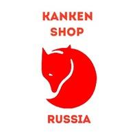 Kanken Shop Россия | Канкен купить рюкзак