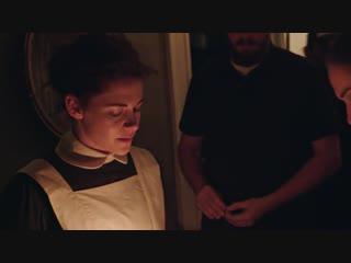 LIZZIE (2018) Exclusive Lizzie and Bridget Special Features Clip