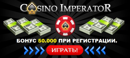Анонимный сервер для казино рулетка онлайн бесплатно играть голдфишка
