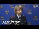 В Воронеже поймали сутенёров, поставлявших проституток в элитные клубы города