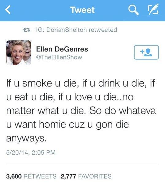 если ты умрешь:
