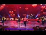 Натали Катэрлин и группа НА-НА песня