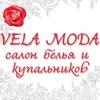 Vela Moda - магазин элитного белья и купальников