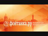 Итоги недели с Андреем Константиновым - 28.12.2018