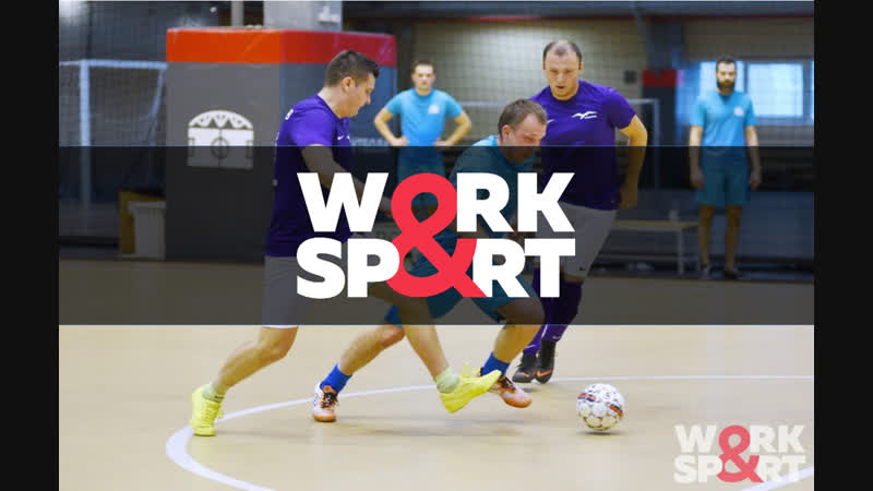 6 тур. Work Sport. Гоз - Альбатрос