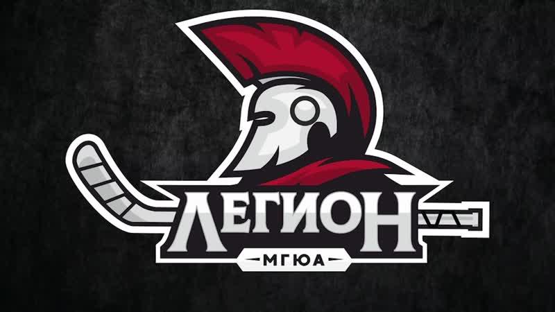 СХК Легион МГЮА vs ХК Джокеры МЭИ