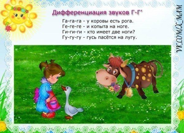 https://pp.vk.me/c617925/v617925251/1fd90/FmYiyn7gW04.jpg