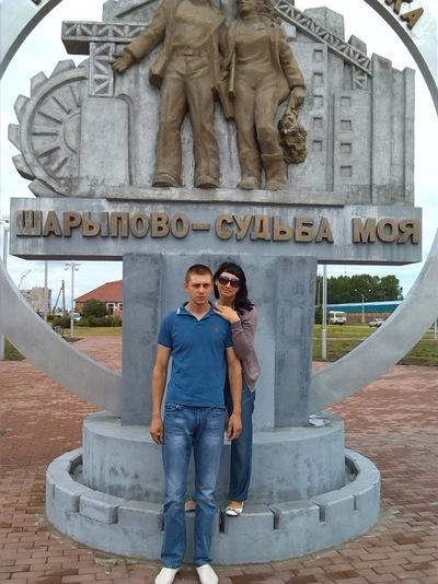 Александр Пакулев, 16 июня 1985, Красноярск, id86779827