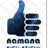 NamanaBags - Чехлы для музыкальных инструментов