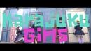 Gwen Stefani - Harajuku Girls (Dance Video)