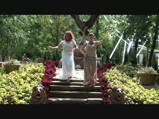 Весёлые девчонки танцуют Мандалу-М-Т