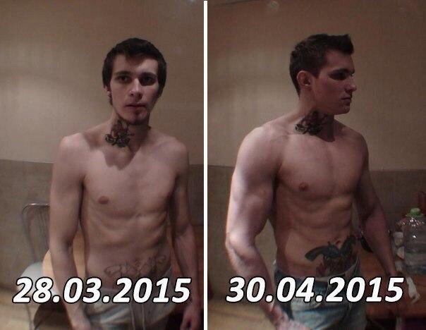 Привет всем, друзья хочу поделиться с вами методой как я за 3 месяца набрал 15 килограмм мышечной массы!