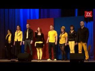 XIII Европейский фестиваль ЗЕЛ КВН (1 часть)