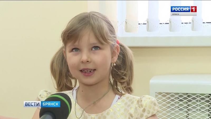 В Глинищево отремонтировали два детсада