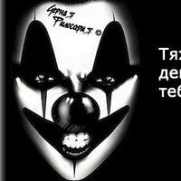 Елена Гордеева, 11 марта , Краснодар, id126630641