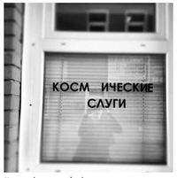 Княгиня Лютова, 21 декабря , Санкт-Петербург, id548814