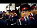 КАДЕТСКАЯ СИМФОНИЯ 2018 УВАРОВО Тамбовской области