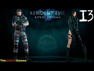 Прохождение Resident Evil: Revelations [HD] - #13 (Эпизод 9: