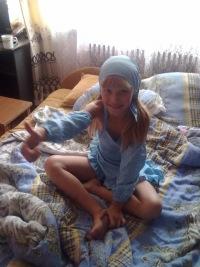 Арина Коршунова, 21 апреля , Саров, id179814689